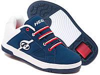 Heelys Split 770635