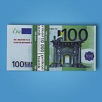 Сувенирные деньги (100 евро) для выкупа невесты на свадьбе