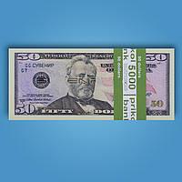 Сувенирные деньги (50 долларов) для выкупа невесты на свадьбе