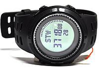 Часы Skmei 1254