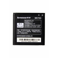 Аккумуляторная батарея Lenovo (леново) A288t, A298t, A520, A660, A698t, A690, A326, A5 (BL194)