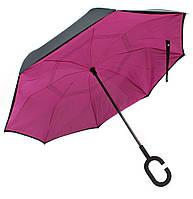 Зонт обратного сложения Vip-brella розовый