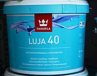 Влагостойкая полуглянцевая экстремально стойкая краска Tikkurila Luja 40, краска Тиккурила Луя 40, База А 9л