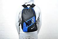Рюкзак на каждый день найк (Nike)