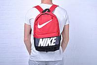 Рюкзак на каждый день найк (Nike) черный с красным