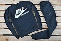 Теплый спортивный костюм мужской Nike (найк), антрацит реплика