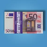 Сувенирные деньги (50 евро)