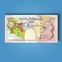 Деньги сувенирные 10 фунтов стерлингов - 80 шт
