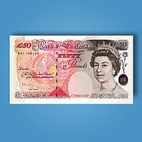 Деньги сувенирные 50 фунтов стерлингов - 80 шт