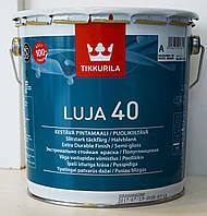 Влагостойкая полуглянцевая экстремально стойкая краска Tikkurila Luja 40, краска Луя 40, База А 2,7л