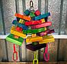 Деревянная игрушка для больших попугаев
