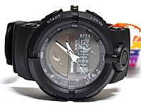 Часы Skmei 1275