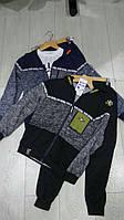 Спортивные костюмы тройки на мальчиков,фирма Грэйс оптом
