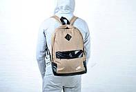 Бежевый городской рюкзак найк (Nike), тканевый реплика, фото 1