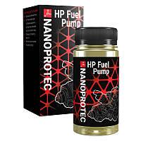 Присадка в ТНВД Nanoprotec HP Fuel Pump