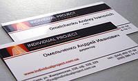 Печать ламинированных визиток 350 г/м2