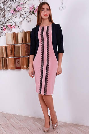 cb718c2f6c9 Красивое стройнящее платье со вставками по фигуре с отделкой кружевом