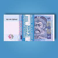 Деньги сувенирные 5 гривен - 80 шт