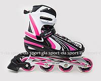Раздвижные роликовые коньки - Power Pink. Размеры:33-37, 35-38, 37-41.