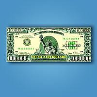 Деньги сувенирные миллион долларов - 80 шт