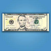 Деньги сувенирные 5 долларов - 80 шт