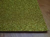 Фоамиран клеевой с глиттером (блёстками), набор 5 листов А4 золотистого цвета