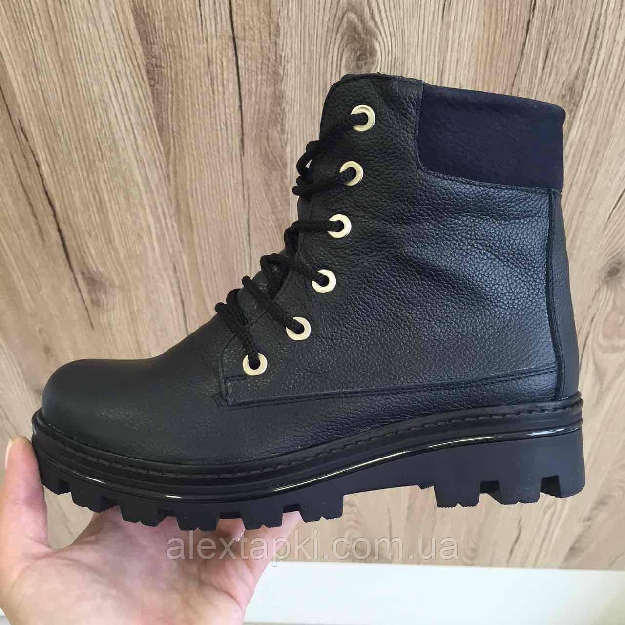 c28d14e7b Кожаные Ботинки Зима : продажа, цена в Хмельницком. ботильоны ...