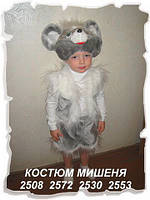 "Новогодний костюм ""Мышки"" на рост от 98 до 116 см, 315"
