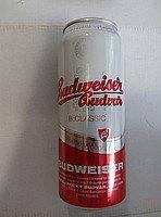 Пиво Budweiser Budvar B: Classic 0,5л
