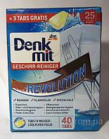 Таблетки для посудомойки Denk mit revolution 40шт.