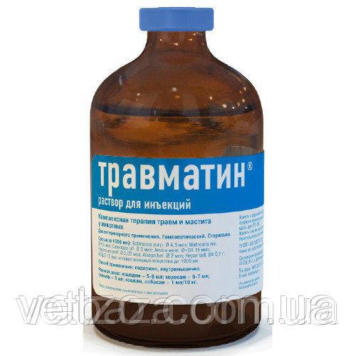 Травматин, 100 мл Хел-вет