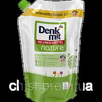 Бесфосфатный Био Гель для стирки  белого белья Denk Mit Nature 1,5 L (23стирки)