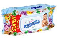 Вологі серветки Super Fresh для дітей (з клапаном)(120шт)