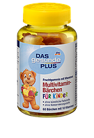 Multivitamin-Barchen витаминный комплекс для детей (60шт)