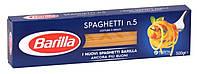 Макароны Barilla Spaghetti №5 спагетти 500 г