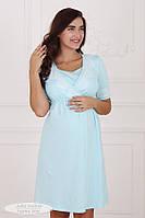 Ночная сорочка для беременных и кормящих Jasmin, голубая