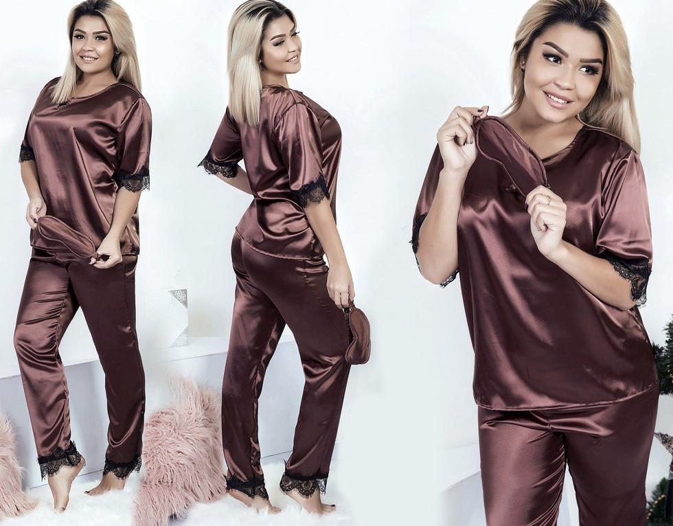 a10a0a62f1cf4 Атласная пижама больших размеров - All You Need - прямой поставщик женской  одежды оптом и в