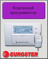Недельный программатор Euroster 2006TX RX