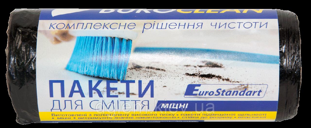 Пакеты для мусора 35л 30шт прочные BuroClean