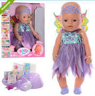 Пупс Baby Born 8020-470 Кукла Беби Борн