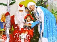 Дед Мороз и Снегурочка, детские праздники, анимация, персонажи, шоу- программа, поздравление, корпоратив