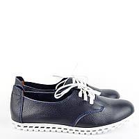 Синие мокасины на шнурках