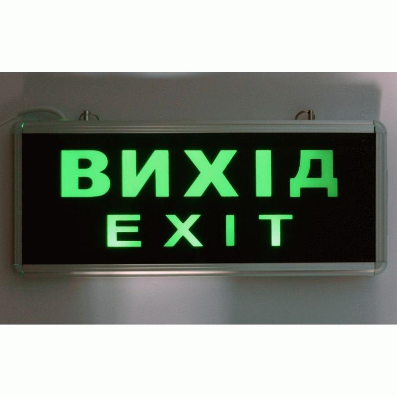 """Аварийный светильник """"ВЫХОД"""" EL50"""