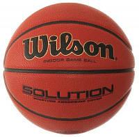 Мяч Баскетбольный Wilson Solution Fiba (B0676X)