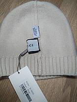 Шапка унисекс GUCCI D-5035 Бежевая, фото 3