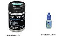 DentSply - Celtra материалы с фарфором, CAD Cristalls
