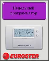 Недельный программатор Euroster 2006TX T6