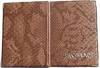 Обложка на паспорт «Ералаш-Змея» цвет коричневый