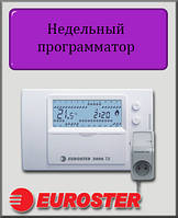 Недельный программатор Euroster 2006TX RXG