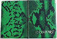 Обложка на паспорт «Ералаш-Змея» цвет зеленый